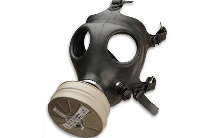 Israeli 41A Civilian Gas Mask