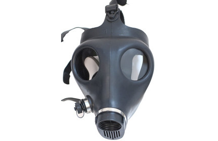 Israeli Youth Gas Mask